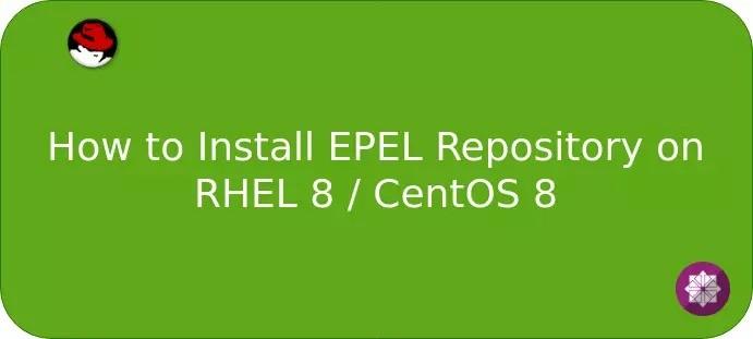 Как включить репозиторий EPEL в Linux RHEL 8 / CentOS 8