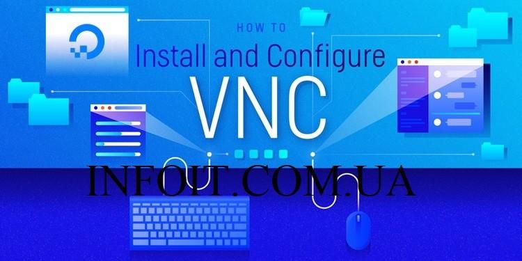 Как установить и настроить VNC-сервер в Ubuntu 18.04 LTS