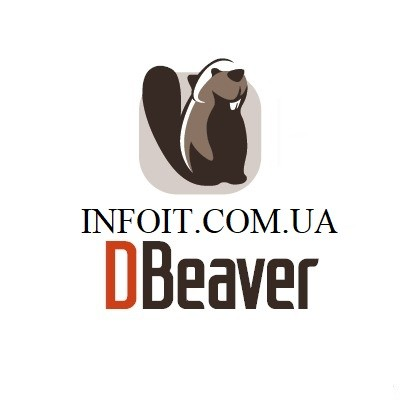 Как установить DBeaver на Ubuntu 20.04 LTS