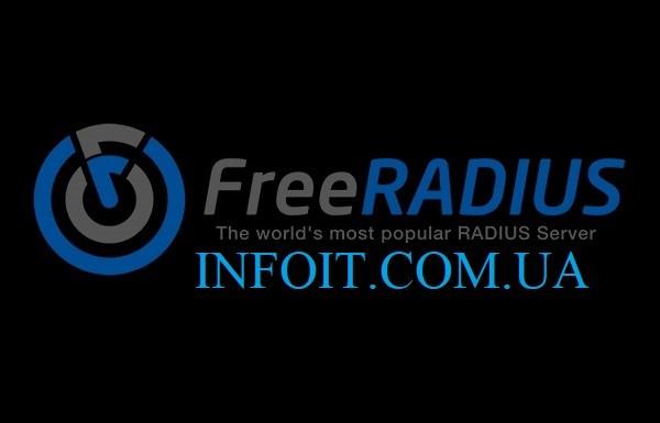 Как установить FreeRADIUS и Daloradius на CentOS 7 / RHEL 7