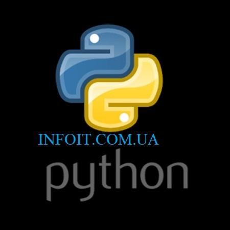 Как установить Python 3.9 на