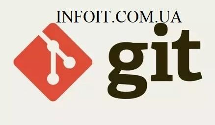 Как установить последнюю версию Git (Git 2.x) на CentOS 7