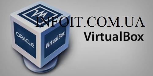 Как установить VirtualBox 6.1 на Kali Linux / Linux Mint
