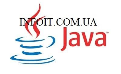 Как установить Java 14 на Ubuntu / Debian