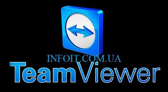 Как установить TeamViewer на Ubuntu 20.04 / 18.04
