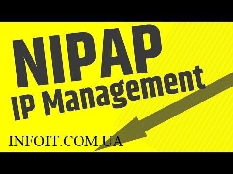 Как установить Neat IP Address Planner (NIPAP) в Ubuntu 18.04 / Debian 10