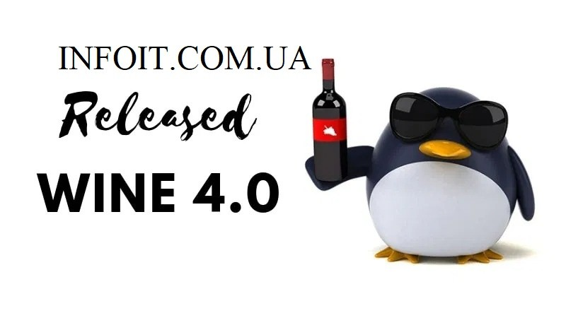 Как установить Wine на Kali Linux и Debian 64 bit