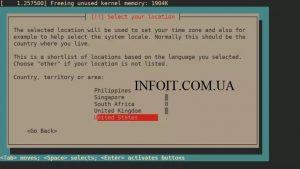 Как установить гипервизор KVM в Ubuntu 20.04 1