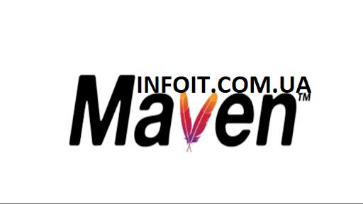 Как установить Apache Maven в Ubuntu 20.04 | 18.04