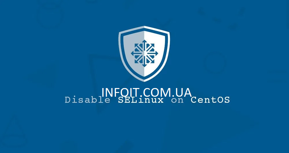 Как отключить SELinux на CentOS 8