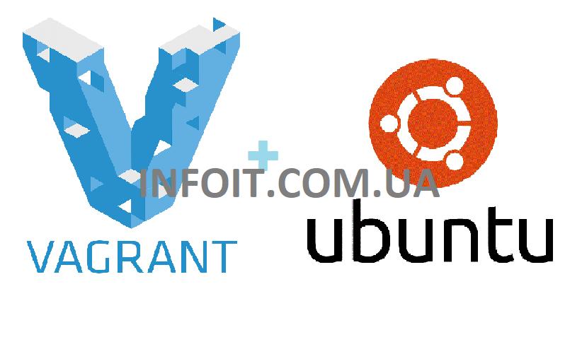Настроить Vagrant на Ubuntu 20.04 | 18.04