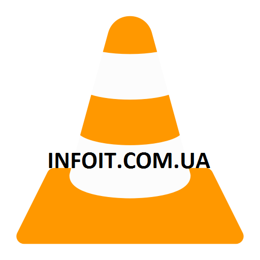 Как установить VLC Media Player в Ubuntu 20.04 | 18.04