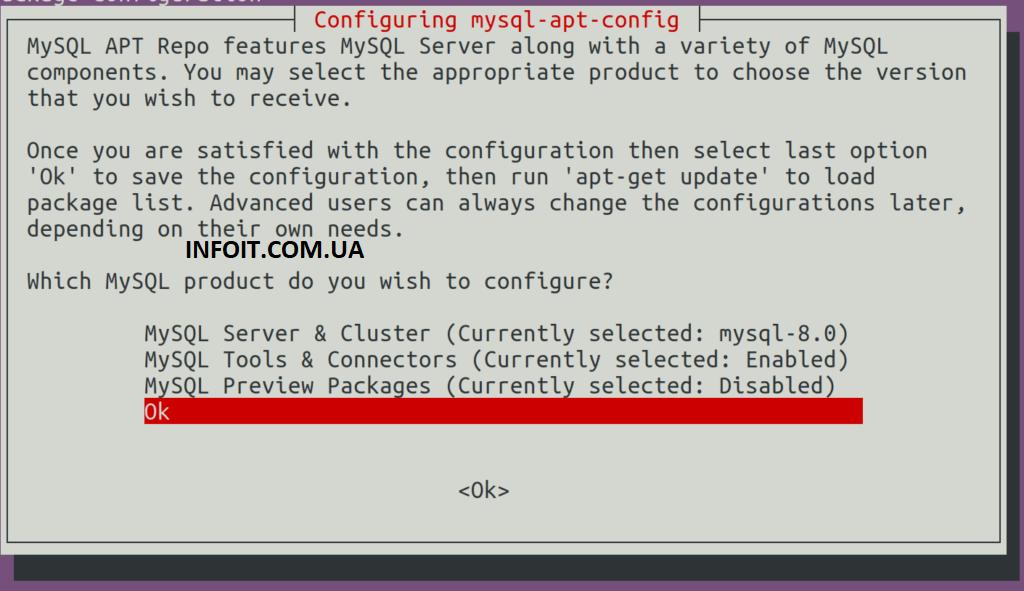 Как установить MySQL в Ubuntu 20.04   18.04