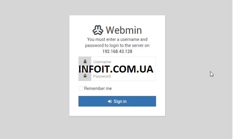 Как установить Webmin на AlmaLinux 8