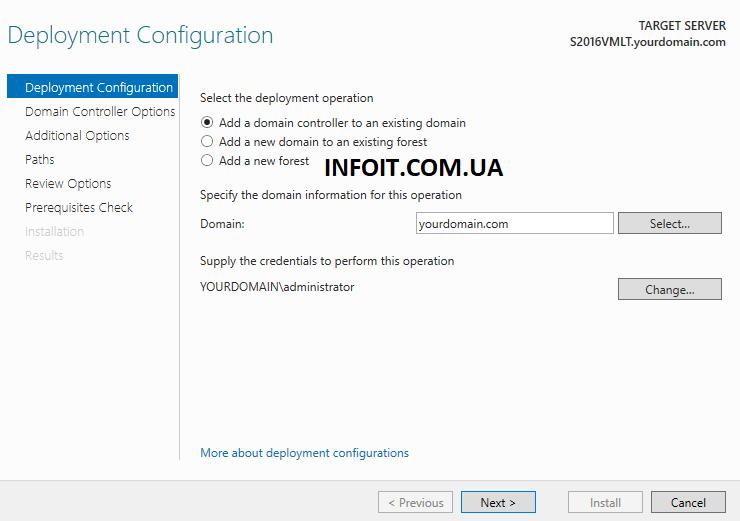 Как установить RODC контроллера домена на Windows Server 2016