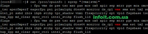 Установка и настройка гипервизора KVM на CentOS