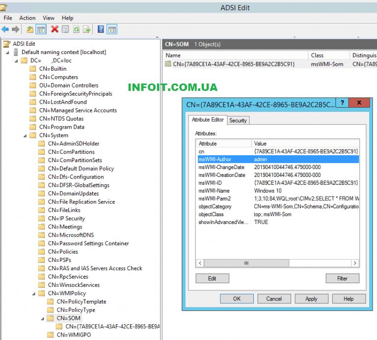Создание WMI фильтров для групповых политик (GPO) в домене AD
