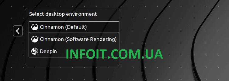 Как установить Deepin Desktop Environment в Linux Mint 19 / Ubuntu 18.04 / 19.04