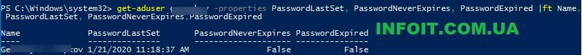 Когда истекает пароль пользователя в AD, оповещаем пользователей о необходимости сменить пароль