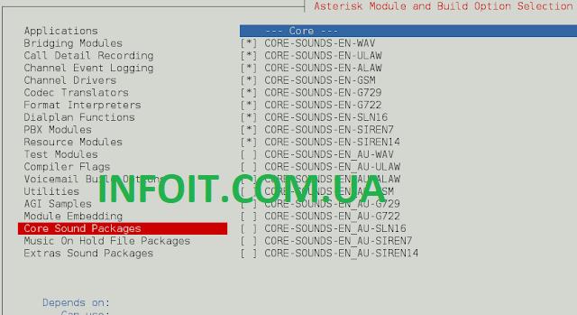 Как установить Asterisk 16 LTS в Ubuntu 20.04 / 18.04 / 16.04 и Debian 10/9