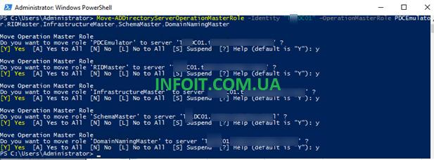 Передача/захват ролей FSMO на другой контроллер домена Active Directory