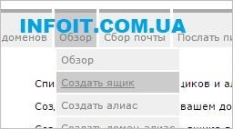Как настроить postfix, dovecot на  CentOS 8 с настройкой веб-сервера NGINX + PHP + MariaDB та защита от вирусов и спама Clamav + Amavisd