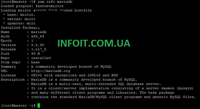 Шпаргалка по менеджеру пакетов YUM в CentOS и RHEL