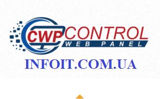 Как установить CentOS Web Panel на CentOS 8