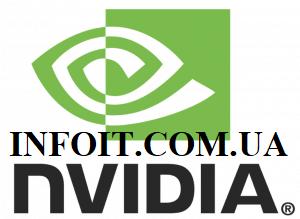 Как установить драйвер Nvidia на