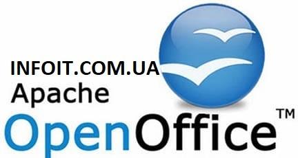 Как установить Apache OpenOffice на CentOS 8