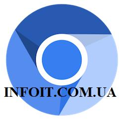 Как установить Chromium на CentOS 8