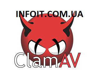 Как установить ClamAV на CentOS 8