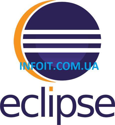 Как установить Eclipse IDE на CentOS 8 (2)