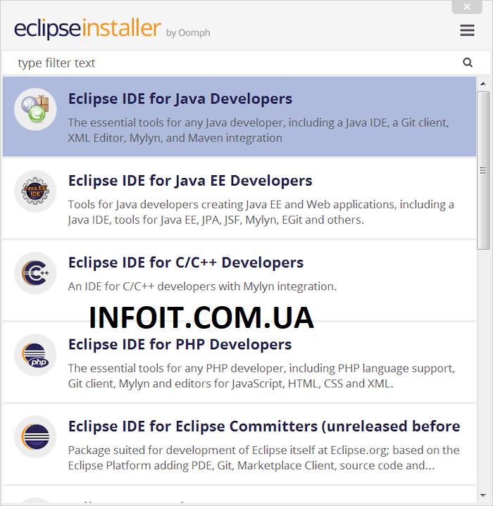 Как установить Eclipse IDE на CentOS 8