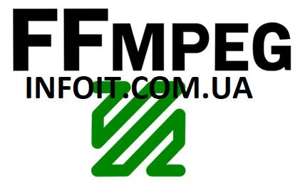 Как установить FFmpeg на Manjaro 20