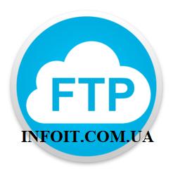 Как установить FTP-сервер на