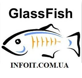 Как установить GlassFish на CentOS 8