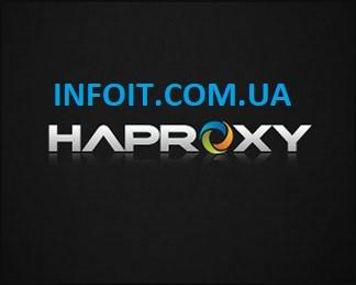 Как установить HAProxy на CentOS 8