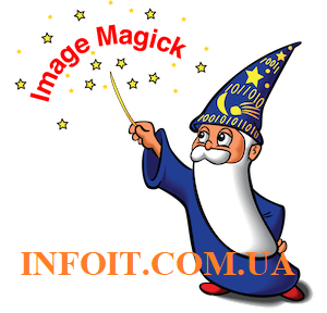 Как установить ImageMagick на
