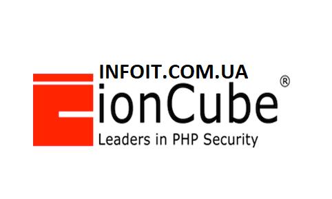 Как установить IonCube Loader в CentOS 8