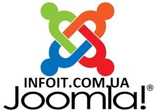 Как установить Joomla на