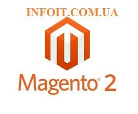 Как установить Magento на CentOS 8