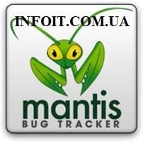 Как установить Mantis Bug Tracker на Ubuntu 20.04 LTS