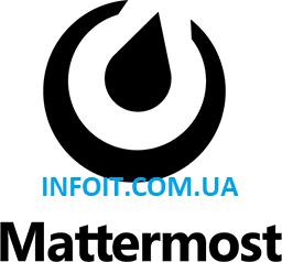 Как установить Mattermost на CentOS 8