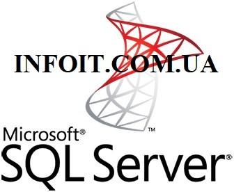 Как установить Microsoft SQL Server на CentOS 8