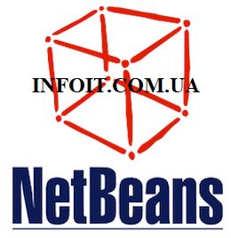 Как установить NetBeans на CentOS 8
