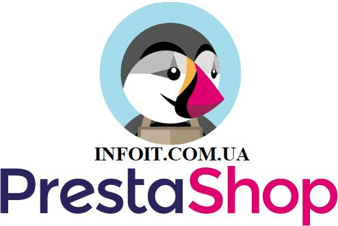 Как установить PrestaShop на CentOS 8