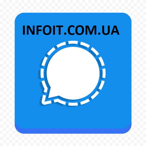 Как установить Signal Messenger на CentOS 8