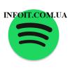 Как установить Spotify на