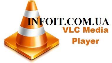 Как установить VLC Media Player на Manjaro 20
